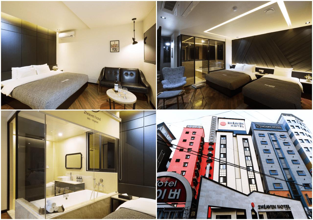5 โรงแรมหรูปูซาน ราคาหลักร้อยงบไม่เกิน 900 บาท!