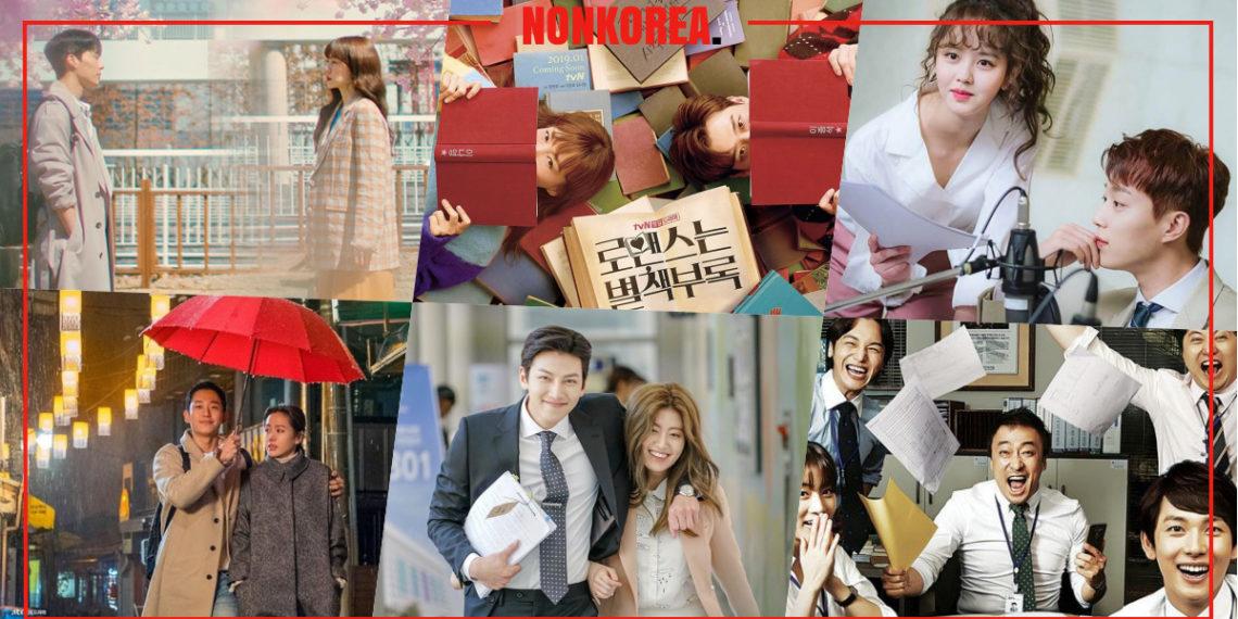 10 ซีรี่ย์เกาหลีแนวหนุ่มสาวออฟฟิศ ที่ไม่ควรพลาด!
