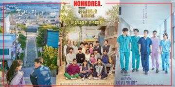 7 ซีรี่ย์เกาหลีแนวอบอุ่นหัวใจ ดูแล้วผูกพันกับตัวละคร