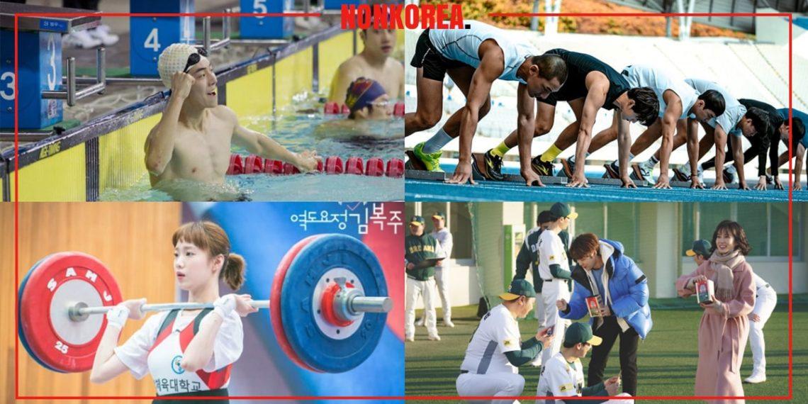 10 ซีรี่ย์เกาหลีเกี่ยวกับกีฬา เนื้อเรื่องชวนลุ้น สนุกมาก!