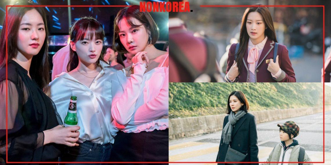 12 ซีรี่ย์เกาหลีที่มีผู้หญิงเป็นตัวนำหลักของเรื่อง!
