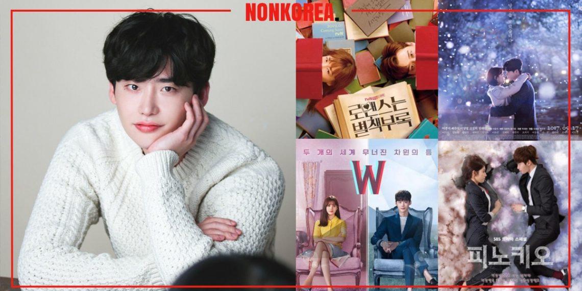 7 ซีรี่ย์สนุก ๆ ของ อีจงซอก (Lee Jong Suk) ดูกันครบหรือยัง!