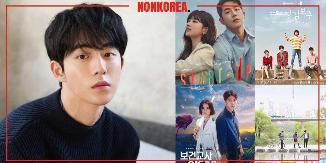 8 ซีรี่ย์สนุก ๆ ของนัมจูฮยอก (Nam Joo-Hyuk) ดูแล้วชอบมาก!
