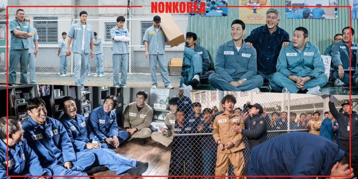 5 ซีรี่ย์เกาหลีเกี่ยวกับคุก นักโทษ ที่ไม่อยากให้พลาด!