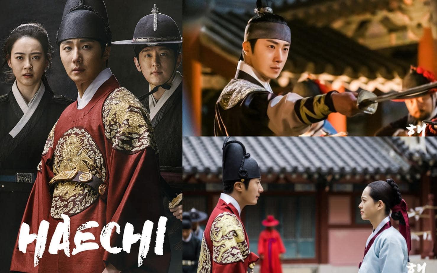 15 ซีรี่ย์เกาหลีพระเอกเป็นรัชทายาท/พระราชา ที่ไม่ควรพลาด!
