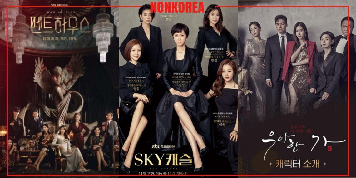 7 ซีรี่ย์เกาหลีแนวชิงดีชิงเด่น ชวนปวดประสาทกันทั้งเรื่อง!
