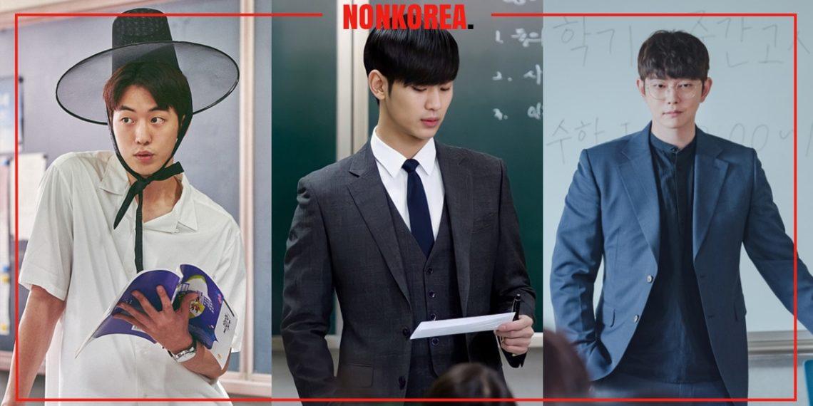 5 ซีรี่ย์เกาหลีพระเอกเป็นครู ดูแล้วอยากลงเรียนด้วยเลย!
