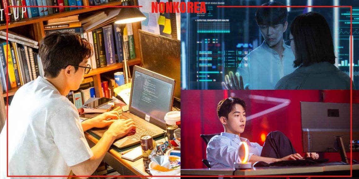 5 ซีรี่ย์เกาหลีเนื้อเรื่องเกี่ยวกับไอที คอมพิวเตอร์ และเทคโนโลยี!