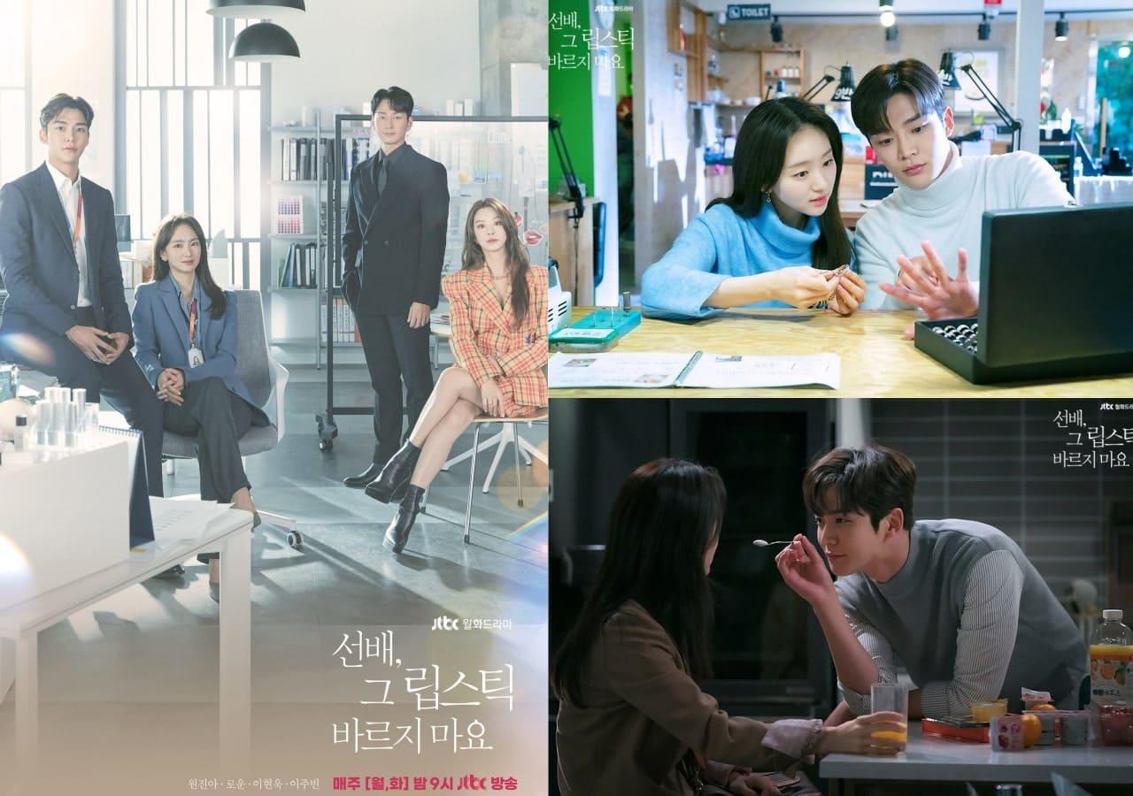 15 ซีรี่ย์เกาหลีนอกกระแสสนุก ๆ ที่ไม่อยากให้พลาด!