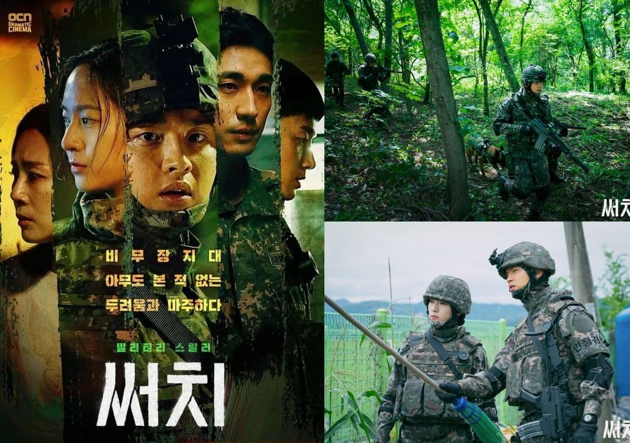 10 ซีรี่ย์เกาหลีแนวลึกลับ ระทึกขวัญ ลุ้นตัวเกร็งทั้งเรื่อง!