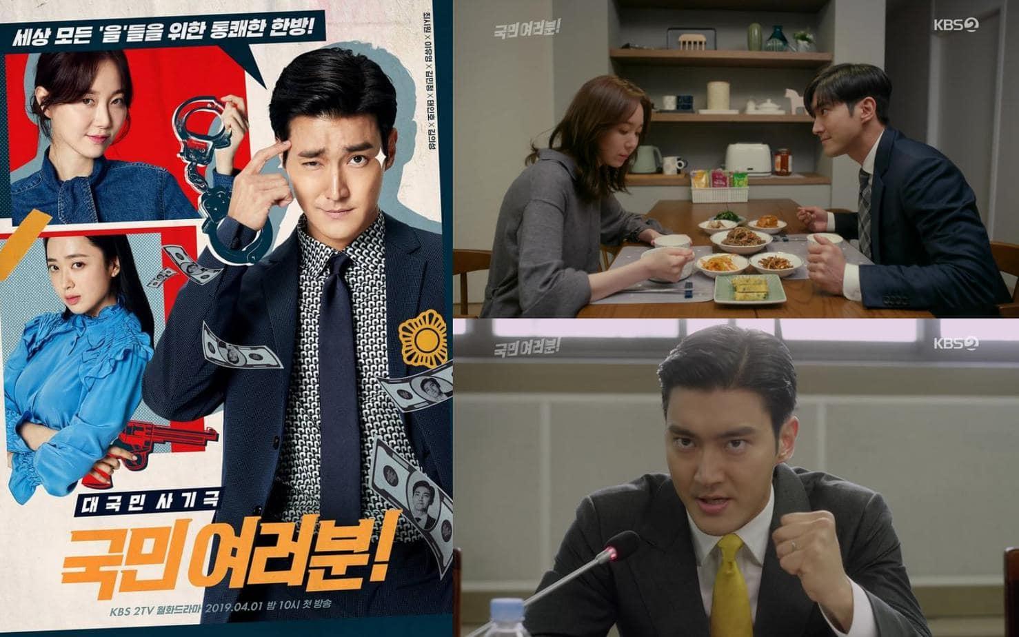 7 ซีรีย์เกาหลีเกี่ยวกับนักต้มตุ๋น มีฉากหักมุมเยอะ!